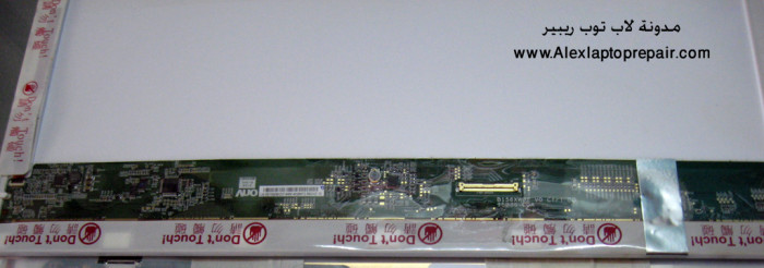 LED-Display-Right