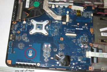 الدرس الأول فى فك باسورد أجهزة اللاب توب – الشرح على موديل Toshiba Satellite L450