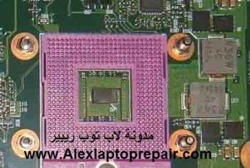 حل مشاكل أجهزة التوشيبا التى تعمل جيداً بالبطارية ولا تعمل بوجود الشاحن Toshiba Satellite