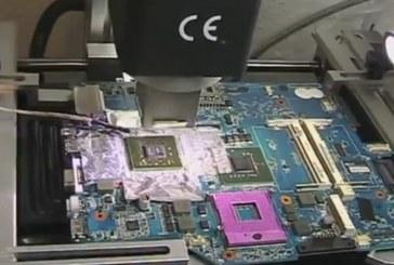 شرح مصورلاحدى مشكلات اجهزة السونى فايو sony vaio laptop