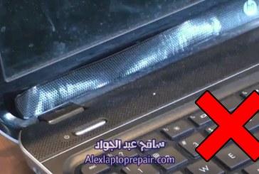 الطريقة الصحيحة لازالة اللوجو البلاستيكي فى موديلات الـ HP الجديدة