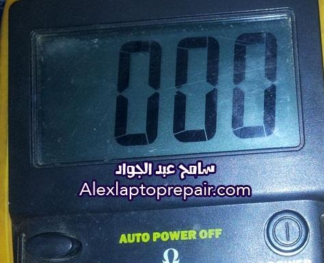 Acer Aspire 5738-123