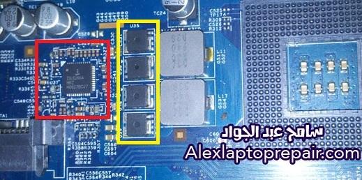 Acer Aspire 5738-6