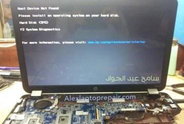 حل مشكلة عدم عرض البيانات فى لاب توب LAPTOP HP PAVILION G4 VTT PCH