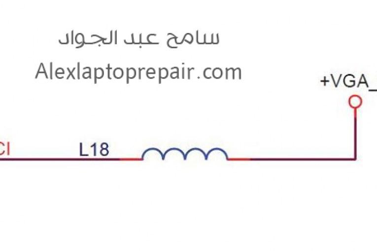 حل مشكلة فقدان اشارة +VGA_CORE فى جهاز لاب توب إتش بى HP dv6-3023