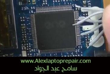 طريقة شحن اى او اللاب توب بكل سهولة KBC/IO ENE ITE SMSC eprom programmer