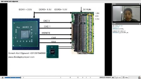 laptop schematic course alexlaptoprepair.com 12