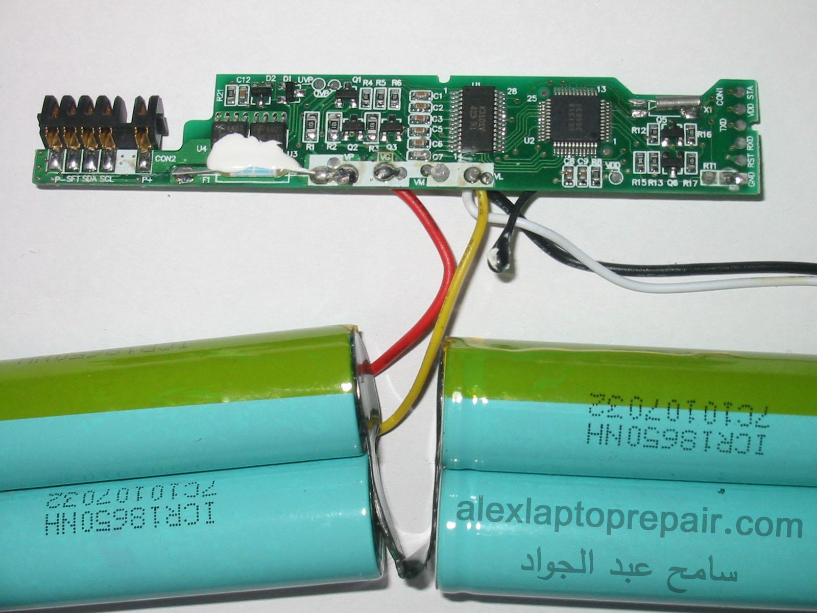 Lenovo Battery Firmware Update