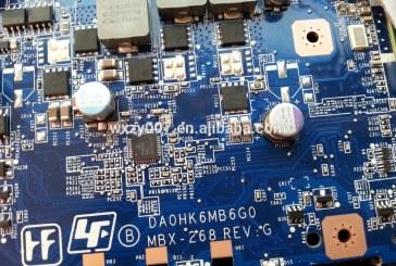ملفات بايوس مسحوبة لجهاز سوني sony sve141r MBX-268 DA0HK6MB6G0 bios dump